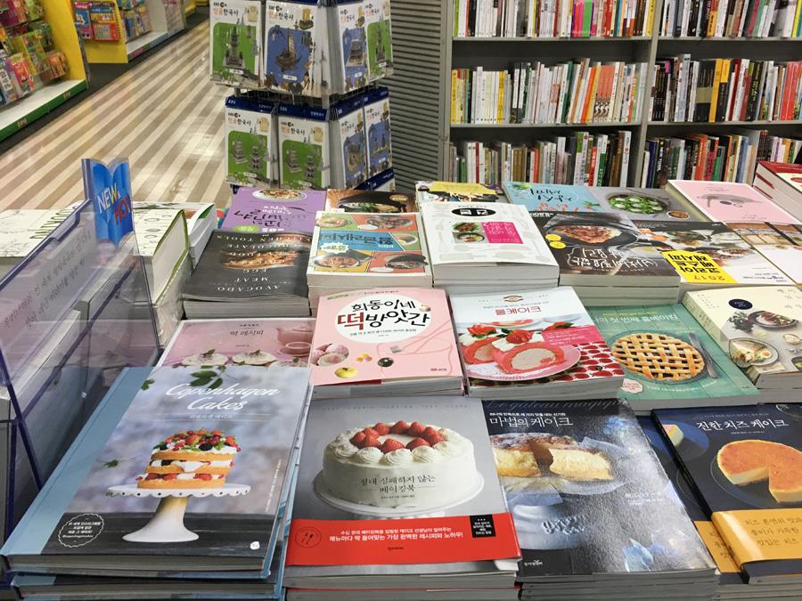 Copenhagen-Cakes-Sydkorea-SouthKorea